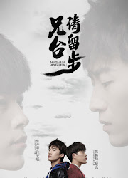 Xiongtai Qingliubu / Please Wait, Brother China Web Drama
