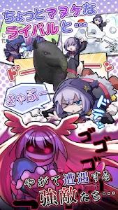 【無料】動物物語【ソーシャルRPG】 screenshot 2