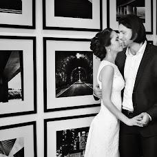 Wedding photographer Olga Denisova (Olivy). Photo of 01.04.2015
