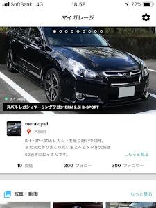 レガシィツーリングワゴン BRM 2.5i B-SPORTのカスタム事例画像 metaloyajiさんの2018年09月10日20:59の投稿