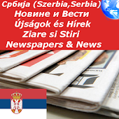 Serbia Newspapers