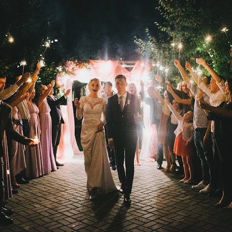Wedding photographer Evgeniy Korskov (Korskov). Photo of 01.10.2017