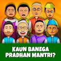 Kaun Banega Pradhan Mantri icon