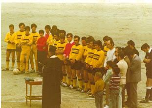 Photo: 1972-73 Ο πρώτος αγιασμός της Α.Ε. Κοζάνης