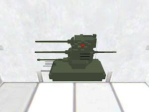 Giant tank