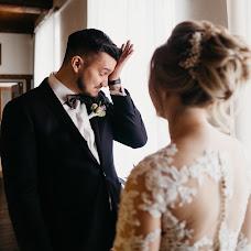 Wedding photographer Natalya Rodionova (wedsmile). Photo of 06.04.2018