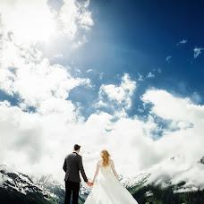 Wedding photographer Roman Skleynov (slphoto34). Photo of 17.11.2017