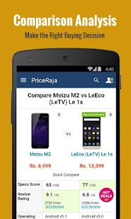 Mobile Price Comparison App- screenshot thumbnail