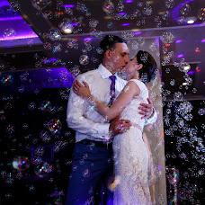 Wedding photographer Aleksandr Scherbakov (strannikS). Photo of 01.05.2018