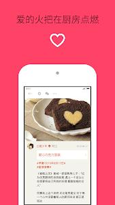 下厨房-美食菜谱 screenshot 2
