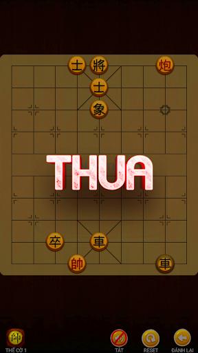 玩免費棋類遊戲APP|下載Co Tuong app不用錢|硬是要APP
