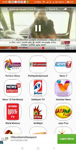 Download Tamil TV online APK latest version App by Tamil