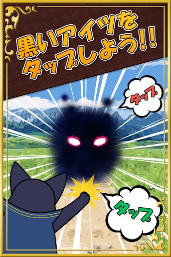 クリスタル大量GET無料ガチャ for 黒猫のウィズ攻略