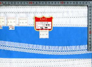 Photo: №731574-302綿レースオフ巾27mm №731318-002綿レース:巾25mm(在無し)