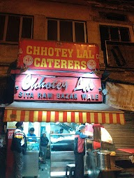 Chotey Lal Caterers photo 1