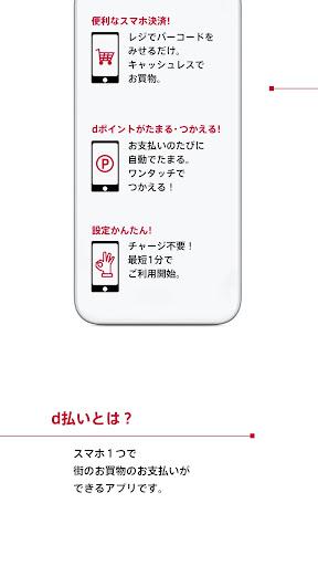 du6255u3044uff0duff44u30ddu30a4u30f3u30c8u304cu305fu307eu308bu30fbu3064u304bu3048u308buff01u30c9u30b3u30e2u306eu30b9u30deu30dbu6c7au6e08  PC u7528 3