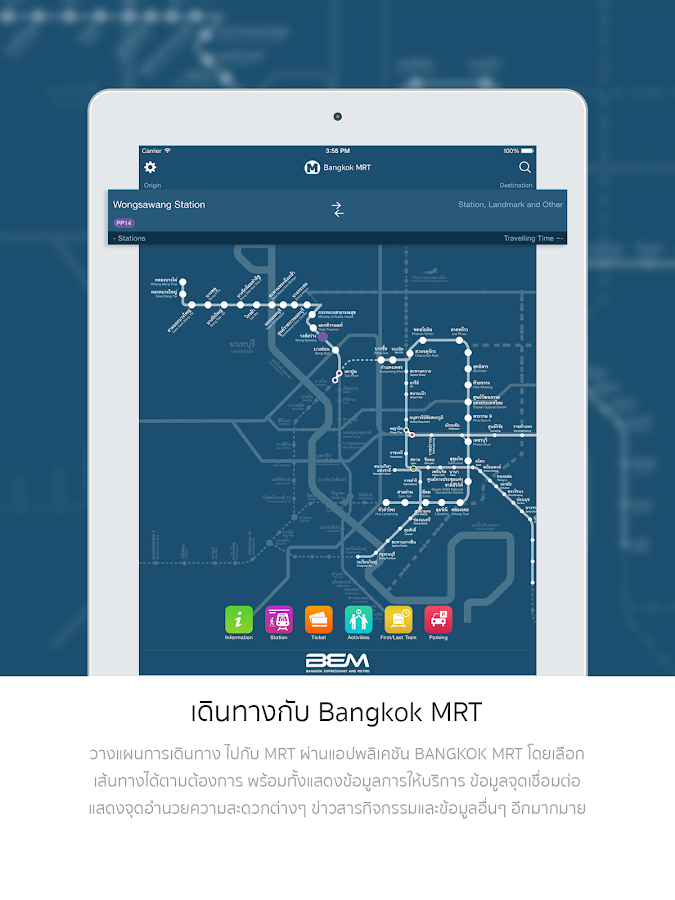 Bangkok MRT- screenshot