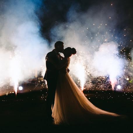 Wedding photographer Viktoriya Kirilicheva (twinklevi). Photo of 30.01.2018