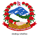 Kotahimai Rural Municipality APK