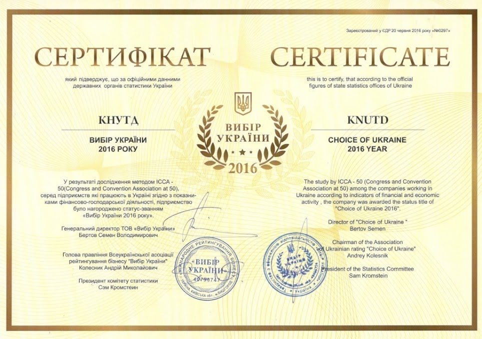 awards and recognitions also for achieved successes and significant contribution to the development and prosperity of the company organizational skills high professionalism and
