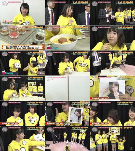 (TV-Variety)(720p) AKB48チーム8のKANSAI白書 こっそりナンバーワン宣言やで! ep08 170612