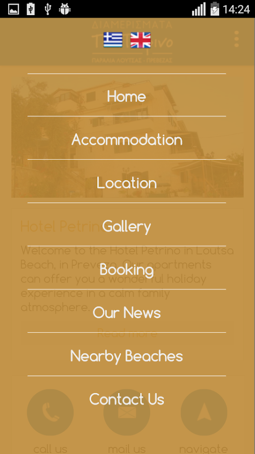 Hotel Petrino- screenshot