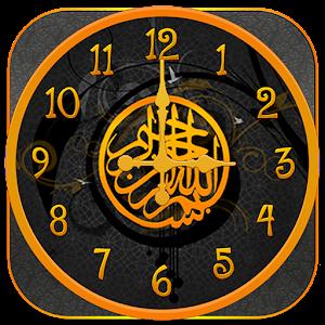 Islamic Clock Widget 1 1 1 Apk, Free Personalization