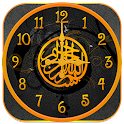 Islamic Clock Widget icon