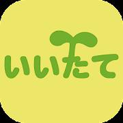 イイタネちゃんお知らせアプリ