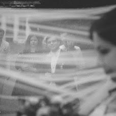 Wedding photographer Evgeniy Bondarenko (bone87). Photo of 12.10.2015