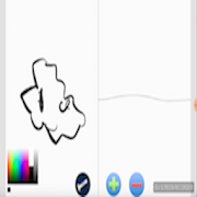 Small Animator