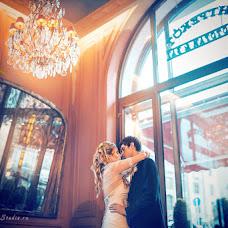 Wedding photographer Anastasiya Urusova (NastasyaU). Photo of 29.05.2013