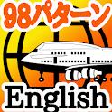 英会話 これだけ98パターン 英文フレーズ920 icon