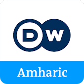 DW Amharic by AudioNow Digital