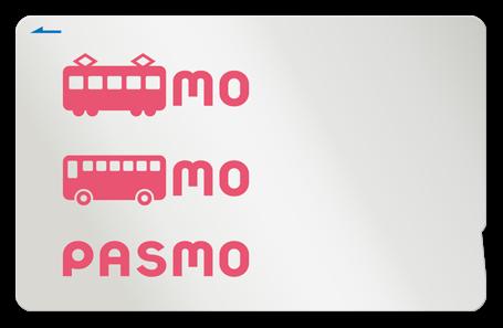無記名PASMO
