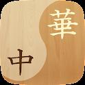 中华算命 icon