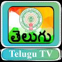 Telugu TV HD icon