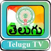 Telugu TV HD
