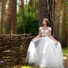 Wedding photographer Kristina Yurchenko (Yurchenko). Photo of 08.08.2017