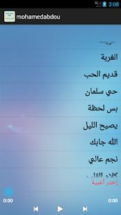 أغاني محمد عبده - náhled