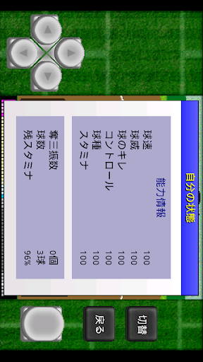 u304cu3061u3093u3053u30d4u30c3u30c1u30e3u30fc  screenshots 9