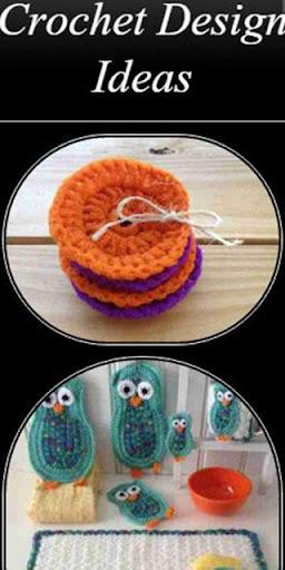かぎ針編みのデザインのアイデア