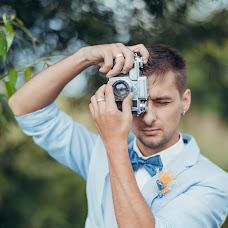 Wedding photographer Railya Mizitova (Raily). Photo of 07.04.2014