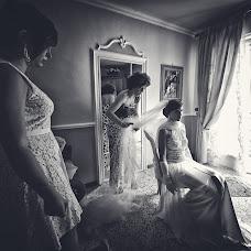 Wedding photographer Morgana Photography (morganaphotogra). Photo of 13.11.2015
