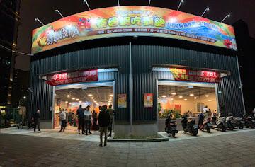流水蝦-泰蝦PA水道泰國蝦吃到飽