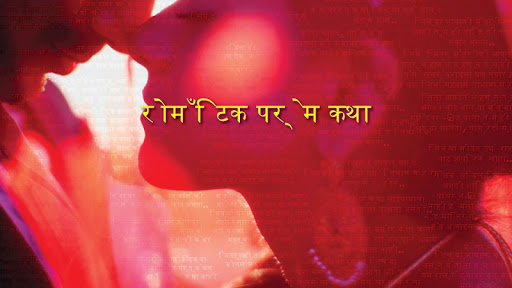 Marathi Love Facebook Status