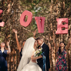 Wedding photographer Dmitriy Trifonov (TrifonovDm). Photo of 07.02.2016