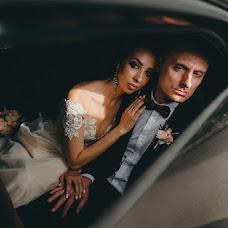 Wedding photographer Ekaterina Domracheva (KateDomracheva). Photo of 27.10.2017
