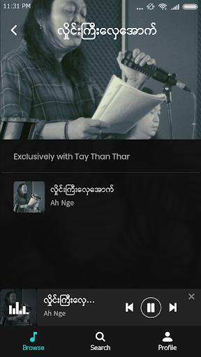 Tay Than Thar 1.4.7 Screenshots 6