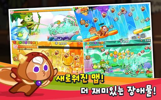 쿠키런 for Kakao screenshot 3